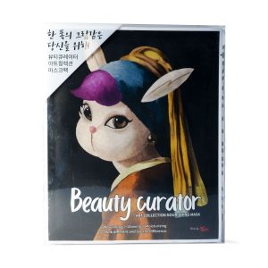beautycurator-artcollection-sheet-mask