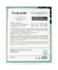 beautycurator-thebirthofvenus-artcollection-sheet-mask
