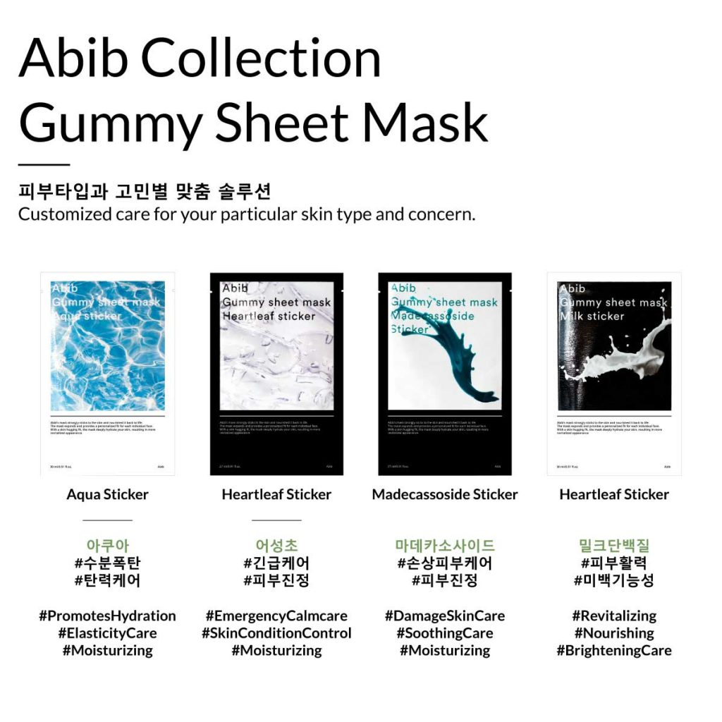 abib-gummy-sheet-mask