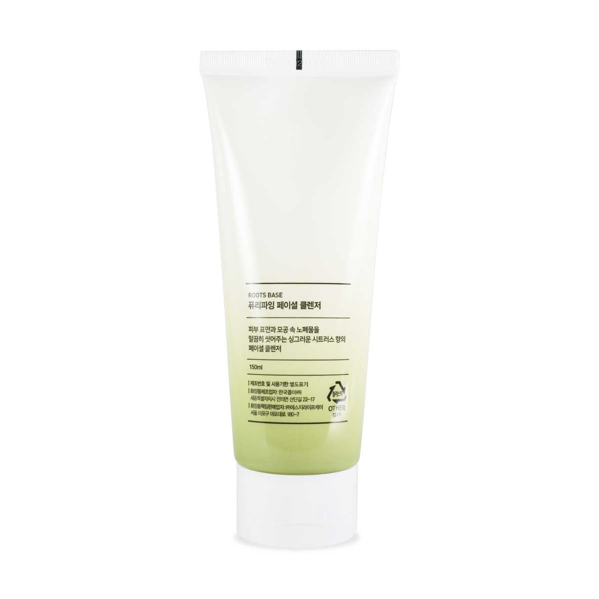 ROOTS BASE Purifying Facial Cleanser 150ml