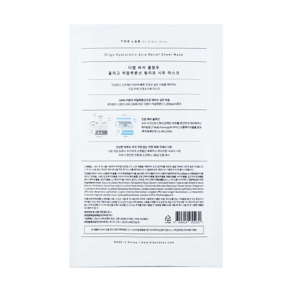 THE LAB by blanc doux Oligo Hyaluronic Acid Relief Sheet Mask