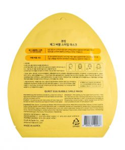 Quret Egg Bubble Smile Mask 28g