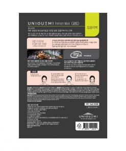 UNIQUEMI Jeju 100 Days Fermentation Mask - Brightening