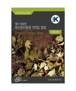 UNIQUEMI Jeju 100 Days Fermentation Mask - Sensitive