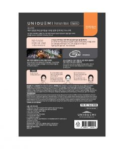 UNIQUEMI Jeju 100 Days Fermentation Mask - Tightening
