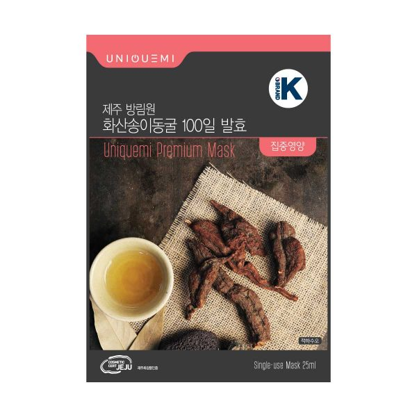UNIQUEMI Jeju 100 Days Fermentation Mask - Protecting