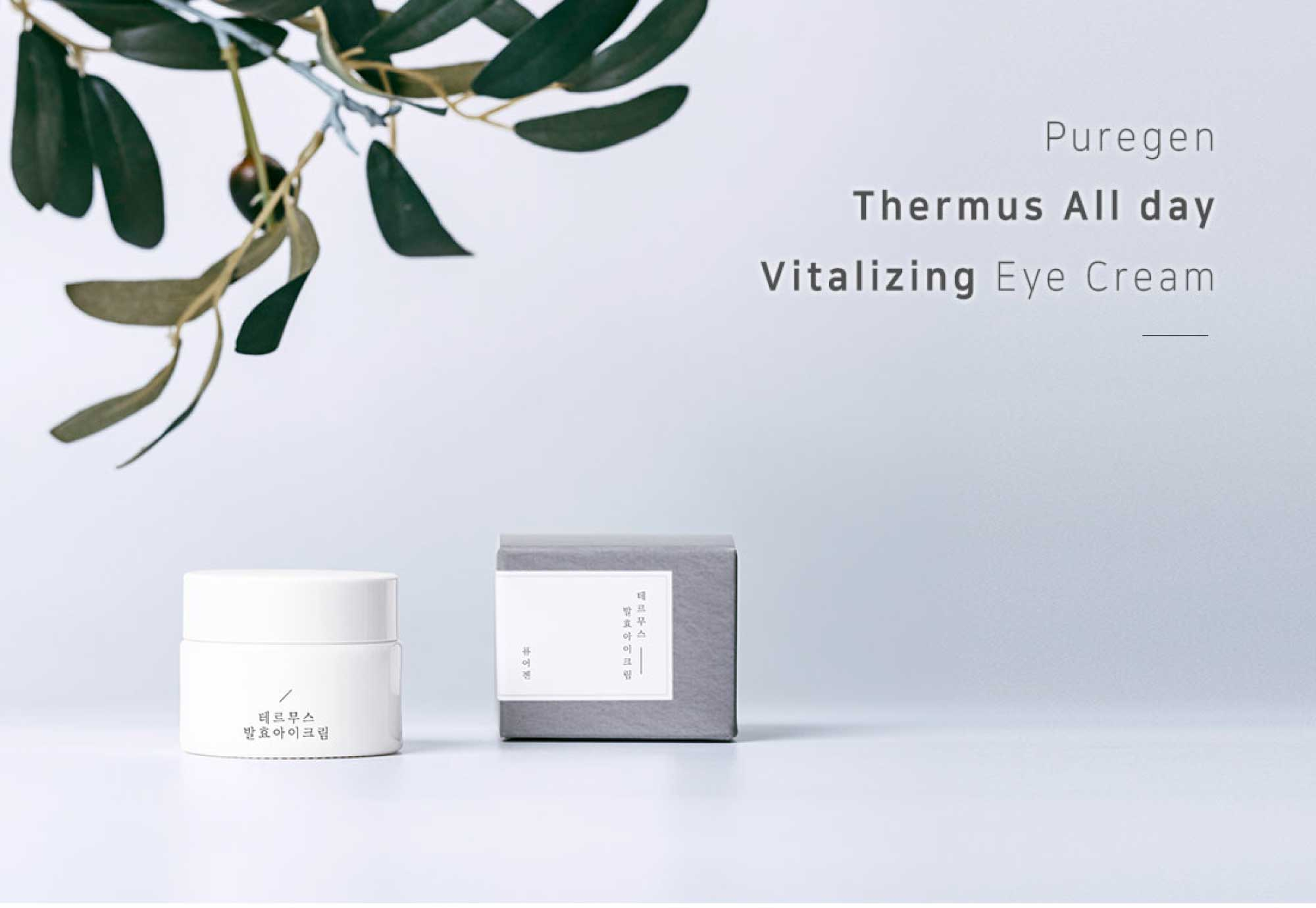Thermus All day Vitalizing Eye Cream 20g