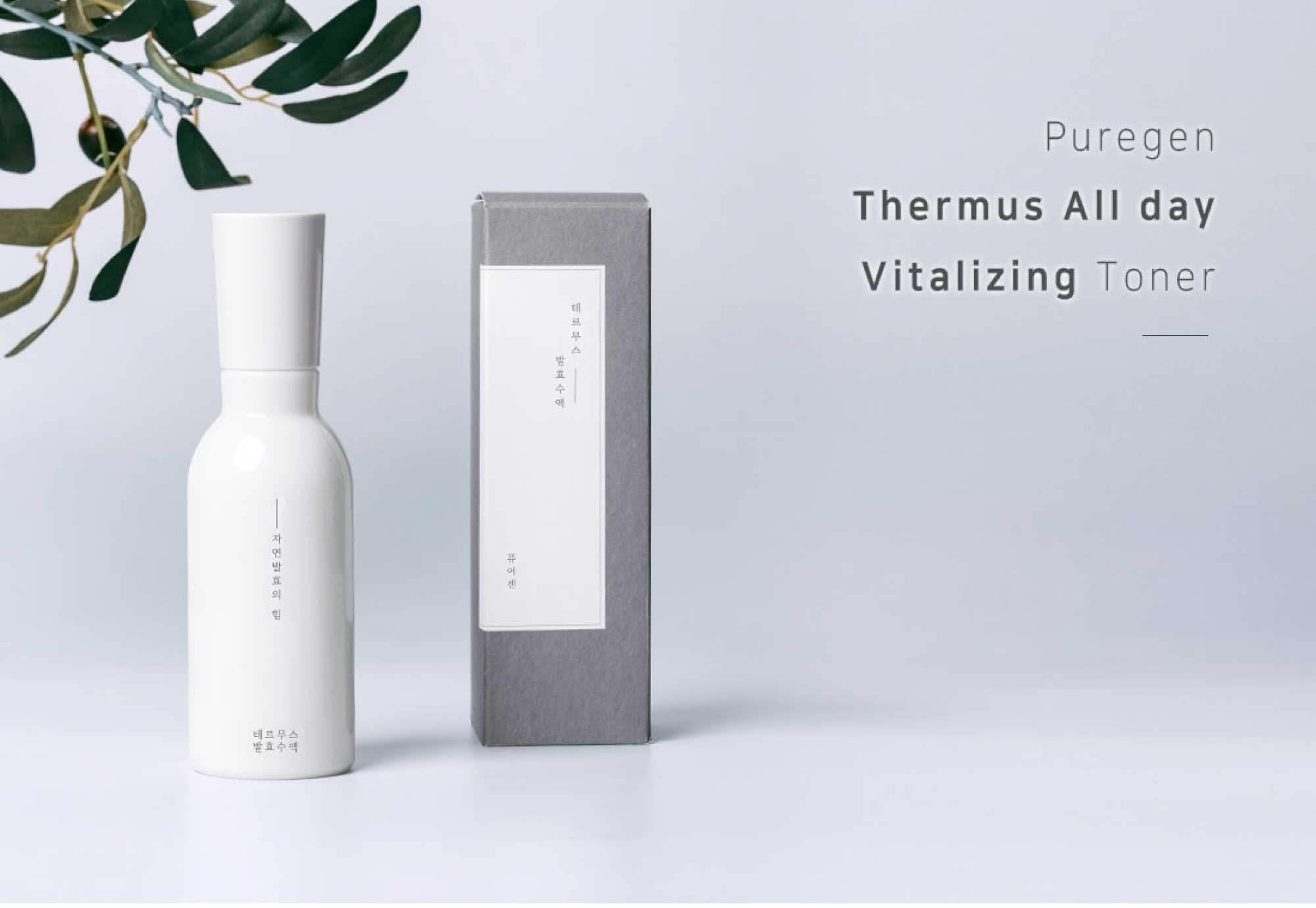 Thermus All day Vitalizing Toner 120ml