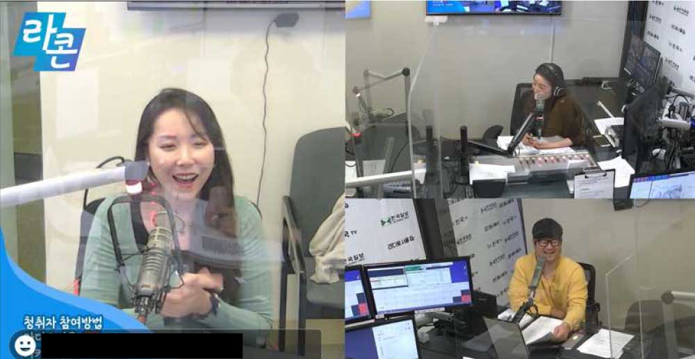 radio-seoul-beauty-corner
